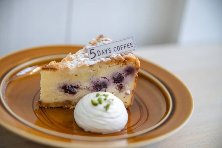 5dayscoffee